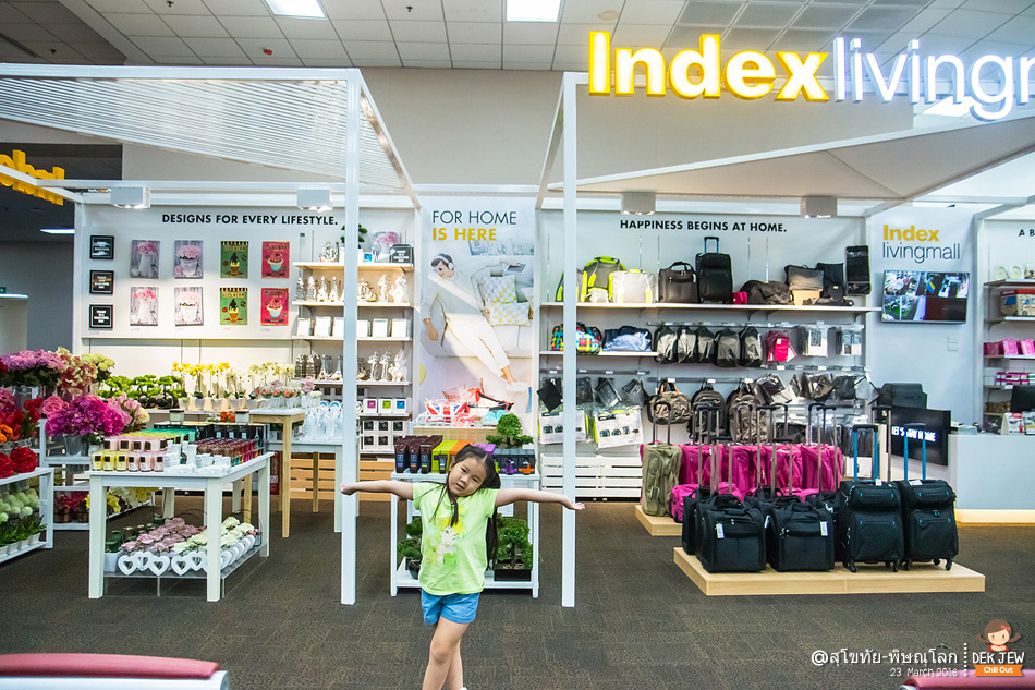 Index Living Mall - Don Muang